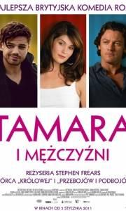Tamara i mężczyśni online / Tamara drewe online (2010) | Kinomaniak.pl