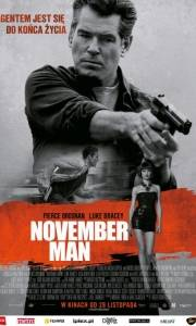 November man online / November man, the online (2014) | Kinomaniak.pl