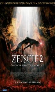 Zejście 2 online / Descent: part 2, the online (2009) | Kinomaniak.pl