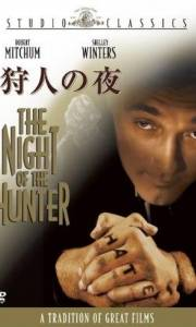 Noc myśliwego online / Night of the hunter, the online (1955) | Kinomaniak.pl
