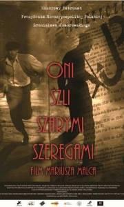 Oni szli szarymi szeregami online (2010) | Kinomaniak.pl