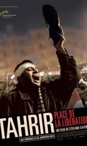 Tahrir: plac wolności online / Tahrir: liberation square online (2011) | Kinomaniak.pl