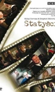 Statyści online / Extras online (2005-) | Kinomaniak.pl