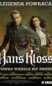Hans kloss. stawka większa niż śmierć online (2012) | Kinomaniak.pl