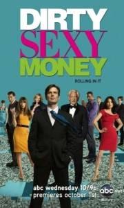 Seks, kasa i kłopoty online / Dirty sexy money online (2008-) | Kinomaniak.pl
