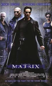 Matrix online / Matrix, the online (1999) | Kinomaniak.pl