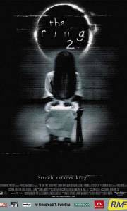 The ring 2 online / The ring two online (2005) | Kinomaniak.pl