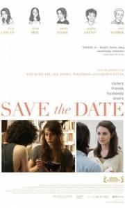 Dobra partia online / Save the date online (2012) | Kinomaniak.pl