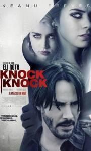 Kto tam? online / Knock knock online (2015) | Kinomaniak.pl