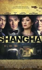 Szanghaj online / Shanghai online (2010) | Kinomaniak.pl