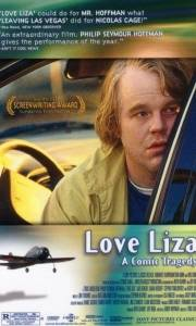 Love liza online (2002) | Kinomaniak.pl
