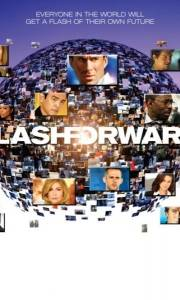 Flash forward online (2009-) | Kinomaniak.pl