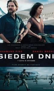 Siedem dni online / Entebbe online (2018) | Kinomaniak.pl