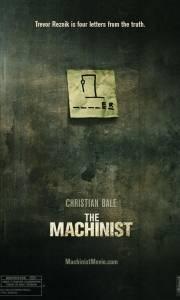 Mechanik online / El maquinista online (2004) | Kinomaniak.pl