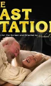 Last station, the online (2009) | Kinomaniak.pl
