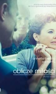 Oblicze miłości online / Face of love, the online (2013) | Kinomaniak.pl