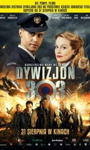 Dywizjon 303 online (2018) | Kinomaniak.pl