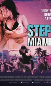 Step up revolution online (2012) | Kinomaniak.pl