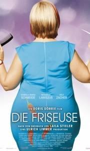 Fryzjerka online / Friseuse, die online (2010) | Kinomaniak.pl