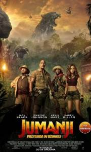Jumanji: przygoda w dżungli online / Jumanji: welcome to the jungle online (2017) | Kinomaniak.pl