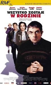 Wszystko zostaje w rodzinie online / Keeping mum online (2005) | Kinomaniak.pl