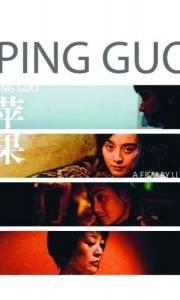 Zagubieni w pekinie online / Ping guo online (2007) | Kinomaniak.pl