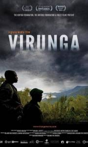 Virunga online (2014) | Kinomaniak.pl