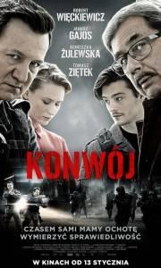 Konwój online (2016) | Kinomaniak.pl