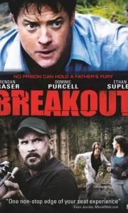 Trzebież online / Breakout online (2013) | Kinomaniak.pl