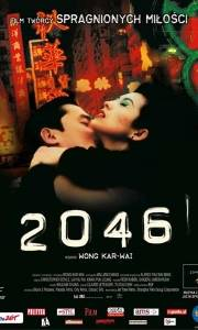 2046 online (2004) | Kinomaniak.pl