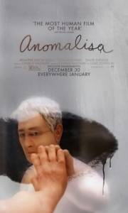 Anomalisa online (2015) | Kinomaniak.pl