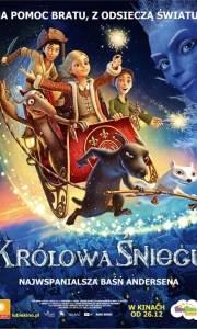 Królowa śniegu online / Snezhnaya koroleva online (2012) | Kinomaniak.pl