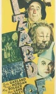 Czarnoksiężnik z oz online / The wizard of oz online (1939) | Kinomaniak.pl