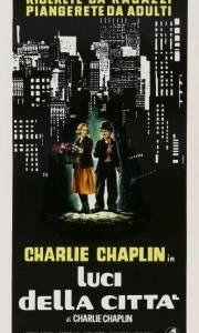 Światła wielkiego miasta online / City lights online (1931) | Kinomaniak.pl