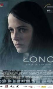 Łono online / Womb online (2010) | Kinomaniak.pl