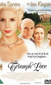 Triumf miłości online / Triumph of love, the online (2001) | Kinomaniak.pl
