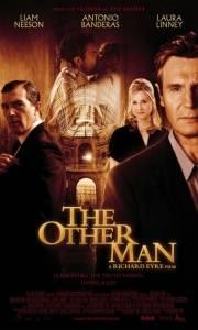 Niewinna online / Other man, the online (2008) | Kinomaniak.pl