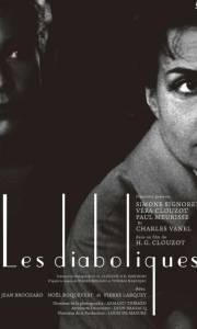 Widmo online / Diaboliques, les online (1955) | Kinomaniak.pl