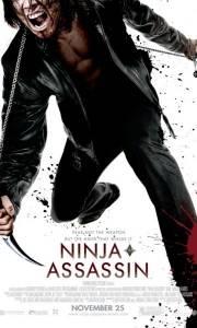 Ninja zabójca online / Ninja assassin online (2009) | Kinomaniak.pl