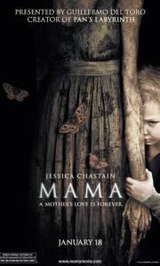 Mama online (2013) | Kinomaniak.pl