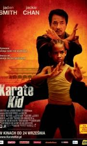 Karate kid online / Karate kid, the online (2010) | Kinomaniak.pl