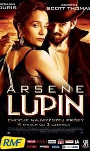 Arsene lupin online / Arsène lupin online (2004) | Kinomaniak.pl