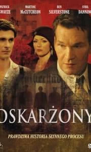 Oskarżony online / Jump! online (2007) | Kinomaniak.pl