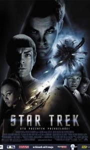 Star trek online (2009)   Kinomaniak.pl
