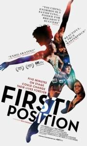 First position online (2011) | Kinomaniak.pl