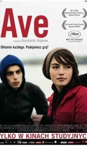 Avé online (2011) | Kinomaniak.pl