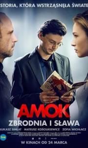 Amok online (2017) | Kinomaniak.pl