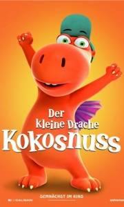 Koko smoko online / Der kleine drache kokosnuss online (2014) | Kinomaniak.pl