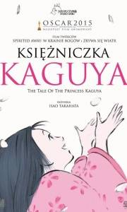 Księżniczka kaguya online / Kaguyahime no monogatari online (2013) | Kinomaniak.pl