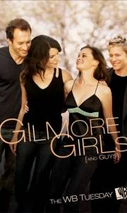 Kochane kłopoty online / Gilmore girls online (2000-) | Kinomaniak.pl